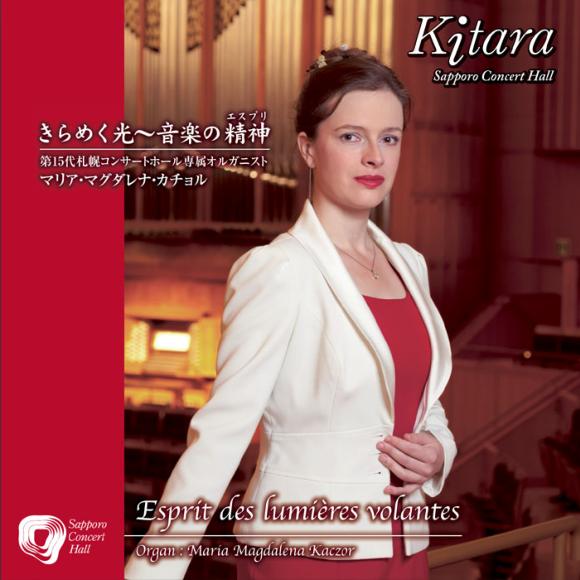 Sapporo CD