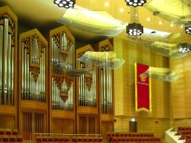 Tokio (JP), Suntory Hall, Rieger organ