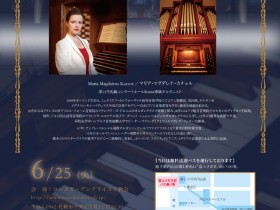 Sapporo (JP), Rosegarden Church, June 25, 2013