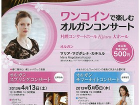 Sapporo, Kitara Concert Hall, Spring concert, April 13, 2013